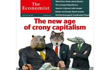 Le célèbre hebdomadaire économique « The Economist » vient de publier son « indice du capitalisme de copinage 2014 ». Il en ressort d'après un article publié par le journal philippin « Manila Standard » que le capitalisme