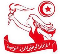 La présidente de l'Union Nationale de la Femme Tunisienne (UNFT)