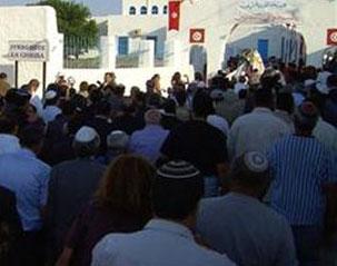 Le pèlerinage à la synagogue de la Ghriba