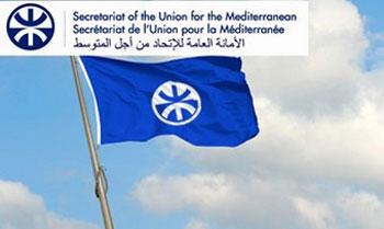 L'Union pour la Méditerranéenne (UPM) a organisé
