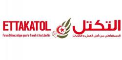 Le porte-parole du Forum Démocratique pour le Travail et les Libertés ( FDTL) Attakattol