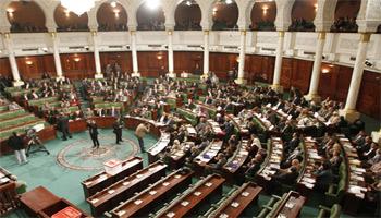 La plénière de l'Assemblée nationale constituante (ANC) consacré&e à l'examen des derniers articles de la Constitution