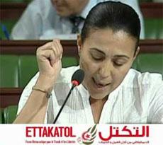 Karima Souid