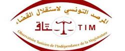 L'Observatoire tunisien de l'indépendance de la magistrature (OTIM) a jugé que le remaniement effectué par la