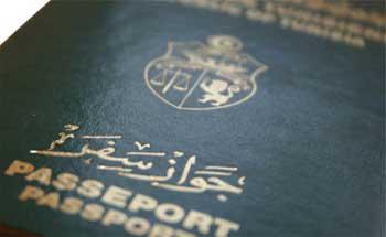 Le passeport tunisien occupe la 65ème position mondiale dans l'indice