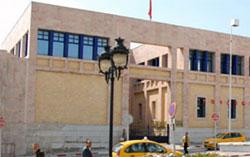 Le ministère de la Culture annonce que toutes les activités culturelles programmées pour ce samedi 19 octobre 2013 seront suspendues