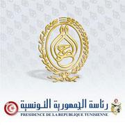 Le conseiller principal auprès du président de la République Mohamed Hnid a accusé l'imprimerie officielle de la fuite du livre Noir de la présidence
