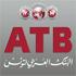 L'Arab Tunisian Bank a fixé le montant du dividende unitaire à distribuer au titre de l'exercice 2011 à 20 % de la valeur nominale soit 0