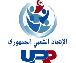 Le parti de l'Union populaire républicain (UPR) a refusé de participer aux prochaines