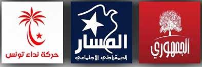 Le Parti Républicain (Al Jomhouri)