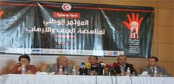 Les travaux du congrès national de lutte contre la violence et le terrorisme au Palais des congrès de Tunis se sont achevés ce mercredi 19 juin par la ratification