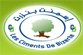 La société du Ciment de Bizerte indique