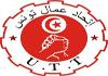 L'union des travailleurs de Tunisie (UTT)
