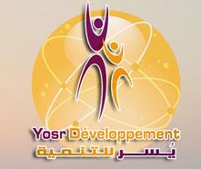 Un groupe de personnes s'est introduit dans la maison de Adel Dridi 1er responsable de la société de placement d'argent Yosr Développement