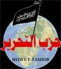 Le parti salafiste Attahrir que préside Ridha Belhaj