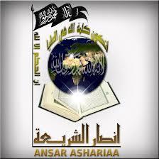 Le courant Ansar Charia vient de mettre en ligne sur sa page facebook