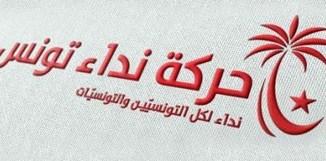La formation du bureau politique du mouvement Nidaa Tounes est connue. L'élection des 10 membres représentant le groupe parlementaire s'est terminée dimanche