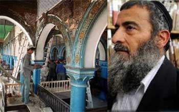 Le Grand rabbin de Tunisie