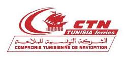 Dans un communiqué  la direction générale de la CTN a démenti les informations selon lesquelles un mouvement de grogne d'une partie du personnel a eu lieu à bord du Tanit.