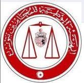 Le dépouillement des premiers résultats de l'élection du bâtonnier de l'ordre des avocats tunisiens