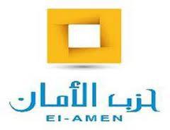 Le président du parti El Amen