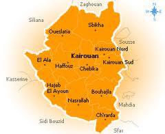 La commission des nominations a décidé de relever Abdelmajid Laghouan de ses fonctions de gouverneur de Kairouan
