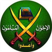 La justice égyptienne a officiellement interdit