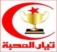 Une délégation du parti « Tayar al Mahabba » a été reçue