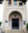 Le ministère de l'Education a exprimé mardi ''ses regrets'' suite au retrait du syndicat général de l'enseignement de base de la séance des négociations tenue lundi soir