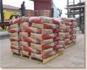 Le ministère du Commerce a annoncé ce mercredi 24 avril la suspension des exportations du ciment