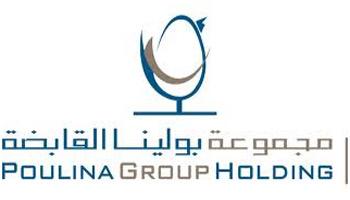 D'après les indicateurs d'activité trimestriels de Poulina Group Holding (PGH)