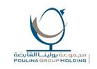 Poulina Group Holding poursuit le développement de ses activités de service à valeur ajoutée en Tunisie