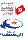 Le quotidien tunisien de langue arabe Attounissya