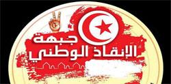 Le Front de Salut réitère son engagement à participer au Dialogue national après avoir conditionné sa participation par la démission du gouvernement