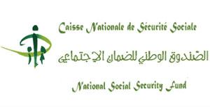 Les structures syndicales de la Caisse nationale de sécurité sociale