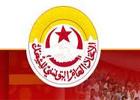 Said Youssef a été réélu secrétaire généralde l'Union régionale de Monastir (UGTT)