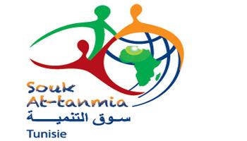 300 candidats franchissent la 1ère étape de Souk At-tanmia. La présélection s'appuie sur des critères fondamentaux de faisabilité