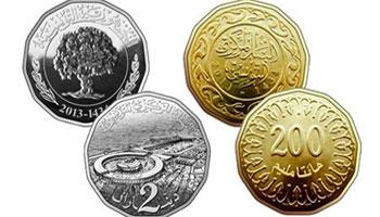 La décision de la Banque Centrale de Tunisie (BCT) de mettre en circulation