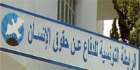 La ligue tunisienne des droits de l'homme a dénoncé le viol de la fillette à l'âge de trois ans