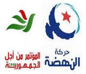 L'appel adressé par Rached Ghannouci au président de la république de quitter le pouvoir pourrait créer un climat de crise entre le parti au pouvoir et son partenaire stratégique
