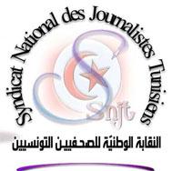 La jeune journaliste Hela Mouaoui est décédée