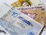 La première tranche des augmentations salariales dans la fonction publique sera encaissée par les bénéficiaires