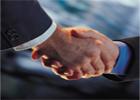 Des rencontres de partenariats ont été récemment organisées entre la chambre de commerce d'Industrie de Tunisie et la Chambre de Commerce