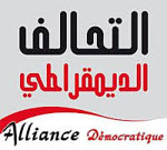 Les dirigeants de l'Alliance démocratique se concentrent actuellement sur la restructuration du parti