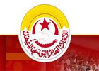 A l'issue des élections du bureau exécutif de l'Union Générale Tunisienne du Travail (UGTT)
