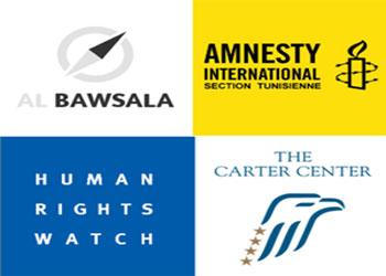 Quatre organisations