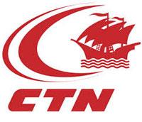 Les agents de la compagnie tunisienne de navigation seront en grève de trois jours à compte de ce