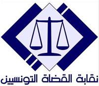 Raoudha Lâabidi présidente du Syndicat National des Magistrats Tunisiens (SNMT) a exprimé
