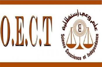 Le nouveau Conseil régional du centre de l'Ordre des Experts Comptables de Tunisie (OECT)