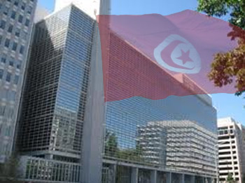 La «Note de Stratégie Intérimaire (ISN) pour appuyer le gouvernement intérimaire de l'Assemblée Constituante» a été présentée